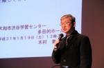 神奈川県大和市教育委員会は1月19日(土)、平成30年度「不登校を考えるフォーラム」を開催し、『不登校支援の輪をつなげよう』(発行:学びリンク)の著者で、福岡県で不登校保護者の会「ぼちぼちの会」を運営する木村素也さんが講演を行いました。