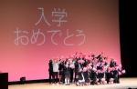 飛鳥未来高校が4月2日(火)、首都圏4キャンパスによる合同入学式を東京都港区のメルパルクホールで挙行。この日、計466名の新入生が入学を許可されました。