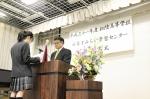 松陰高校みなとみらい学習センター(横浜市中区)の平成31年度入学式が、4月12日(金)、神奈川県横浜市の横浜市技能文化会館で挙行され、新入生21名が入学を許可されました。式場には新入生保護者のほか、在校生や卒業生スタッフなども参加し、新たな仲間を温かく迎えました。