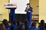 英風女子高等専修学校(大阪市) 防犯教室