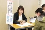 6月16日大阪・梅田通信制高校・サポート校合同相談会
