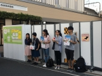 NHK学園高校東京本校(東京都国立市)