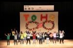 東朋高等専修学校が文化祭「東朋祭」を11月1日(金)・3日(日)の2日間開催しました。