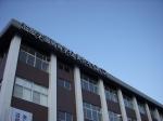 滋慶学園高等学校が岡山県美作市の全面バックアップを受け、4月に開校いたします。 廃校になった地元校の校舎をリノベーションした新校舎で、美作市と大阪滋慶学園との連携 協力による新たな可能性をもった高校です。