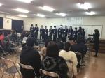 日々輝学園高校東京校