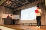 松陰高校みなとみらい学習センター(横浜市中区)が1月29日(水)、生徒によるプレゼン大会を横浜市内で行いました。