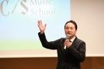民音音楽博物館が主催する不登校支援フォーラム「民音文化講演会」が2月24日(月)、東京・新宿区で行われ、福岡県の音楽学校「C&S音楽学院」の毛利直之学院長が講演を行いました。