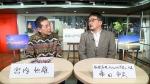 松陰高校みなとみらい学習センターで学習センター長を務める藤田和宏先生が、J:COMチャンネル「横浜人図鑑」の2月27日放送回に出演しました。