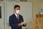 日章学園九州国際高校(宮崎県えびの市)