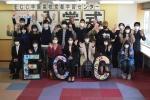 ECC学園高等学校京都校(京都府京都市)