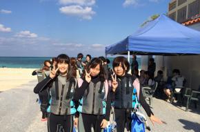 修学旅行で沖縄を満喫!