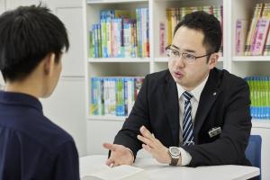 大学受験のプロである進路アドバイザーが最適な受験対策のアドバイスを行います