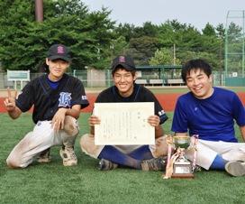「野球部」活躍中!
